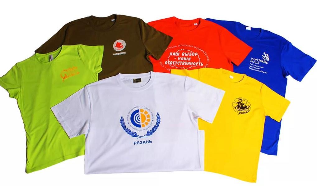 Футболки с логотипом компании. Studio-Sharp.ru