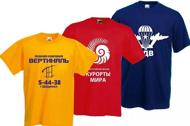 Печат логотипов на футболки. Цена 790 р. вместе с футболкой