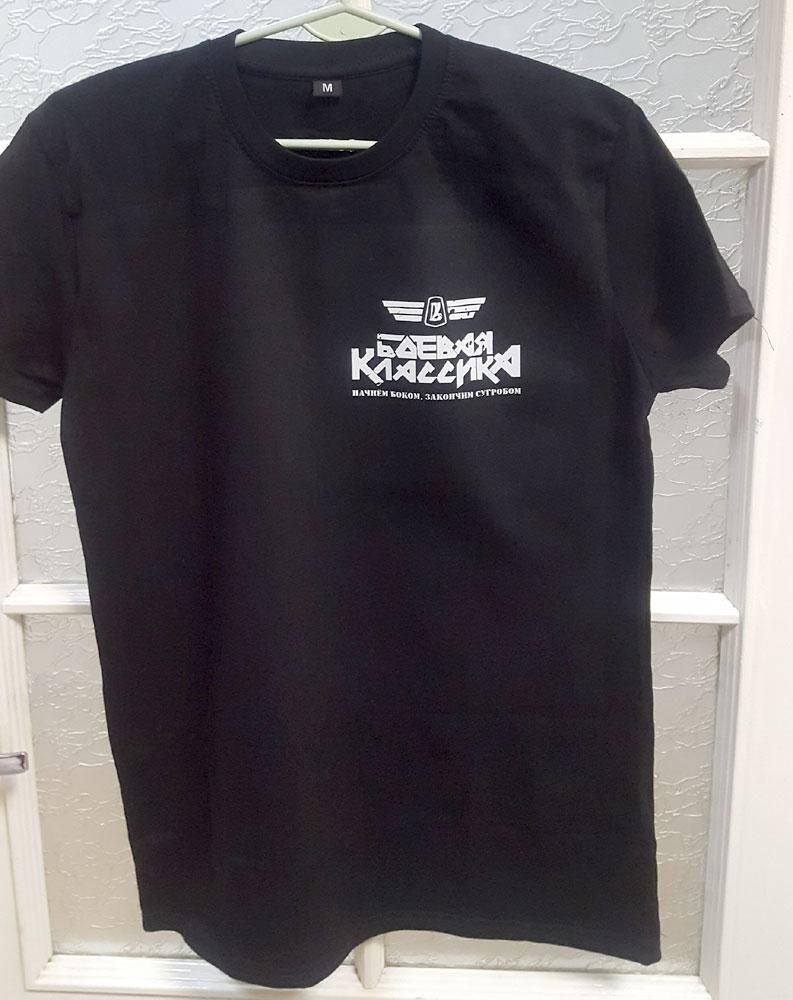 Изготовление футболок с логотипом за 790 р. в Москве на м. Таганская