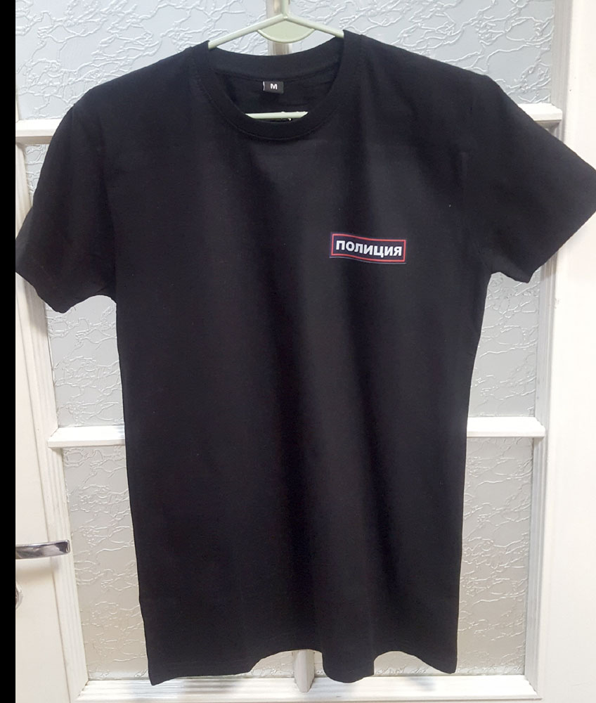 Заказать футболки с логотипом у нас можно за 790 р.