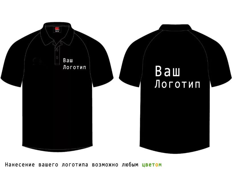 Футболки поло с логотипом на заказ за 990 р. в Москве | Studio-Sharp.ru