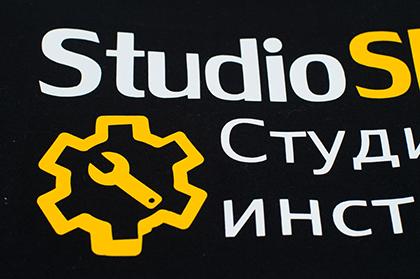 Печать на футболках на заказ в Москве StudioSharp.ru