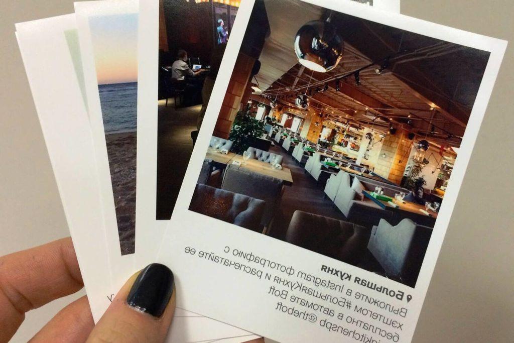 Печать фото из Инстаграм в Москве на Таганской