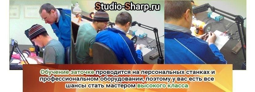 shkola_obucheniya