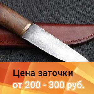 Цена заточки ножей