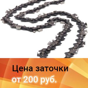 цена заточки цепей
