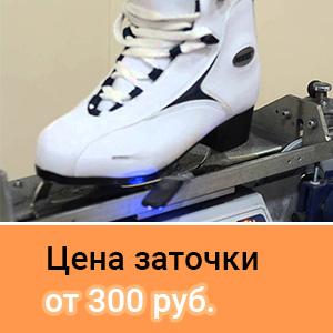 zatochka_konkov_v_Moskve