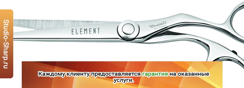 заточка парихмахерских ножниц