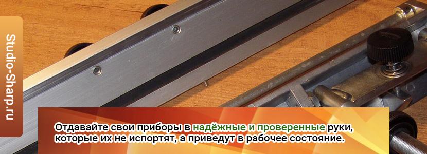 заточка рейсмусовых ножей