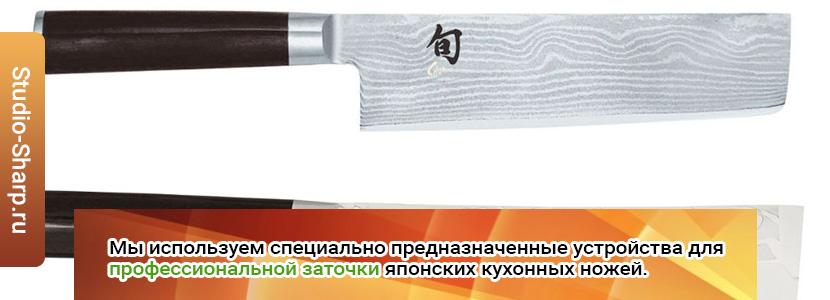 Заточка японских ножей