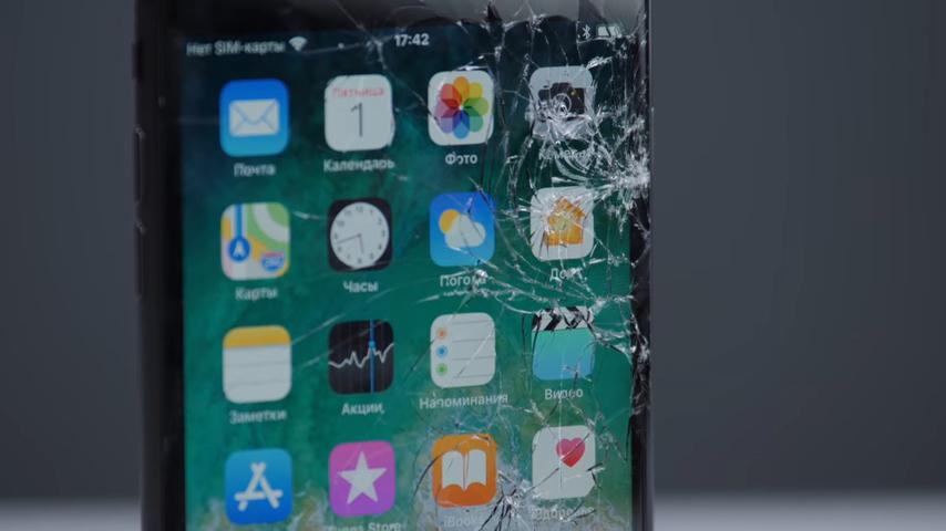 замена стекла на айфоне 8