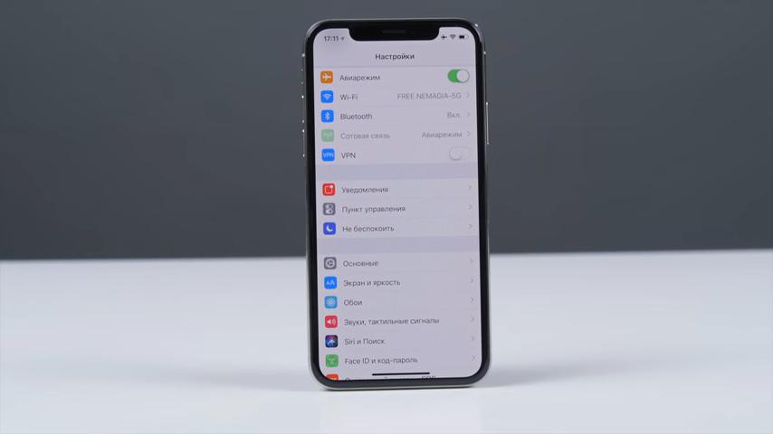 замена стекла на айфоне x